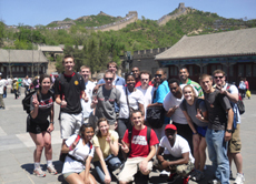 ROTC students in China